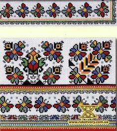 Click to close image, click and drag to move. Use arrow keys for next and previous. Folk Embroidery, Embroidery Patterns Free, Needlepoint Patterns, Cross Stitch Embroidery, Quilt Patterns, Embroidery Designs, Cross Stitch Borders, Cross Stitch Samplers, Cross Stitch Kits