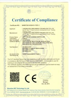 CNBOU MPPT solar charge controller CE certificate.