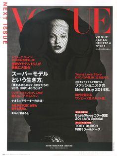 Linda Evangelista Vogue Japan September 2014 Linda Evangelista for Vogue Japan