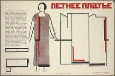 Summer dress - Vera Muchina, Nadezda Lamanova, 1925