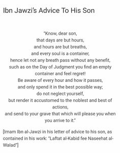 Ibn Jazwi