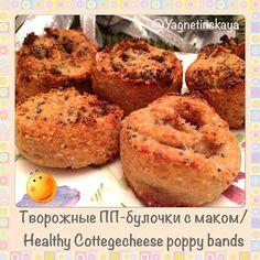 «#yagnetinskaya_ппкейки  #yagnetinskaya_ппбулочки Праздники продолжаются, и мы решили пойти на горки всей семьей поэтому надо подкрепиться как следует…»