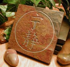 SERENITY SYMBOL Coasters Set - Carved Natural Slate Stone. $28.00, via Etsy.