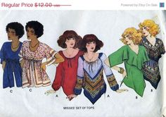 Summer Savings Vintage 70s McCalls 5446 Misses by RomasMaison, $10.80