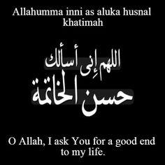 Ya Allah ♥ يالله Ameen