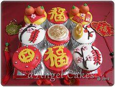 Lunar New Year Cupcakes
