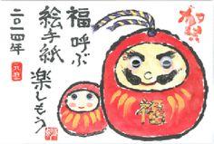 日本絵手紙協会