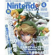 Nintendo Dream April 2016