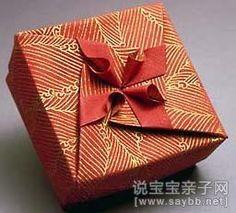 Caja para regalo molino de viento