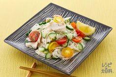 鶏むね肉の人気レシピ 210件|料理をするなら味の素パークの【レシピ大百科】 Ethnic Recipes, Food, Hoods, Meals