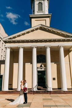 Jewel Toned Wedding at the St. Johns Lafayette Square Catholic Church - United With Love | Claire and Barrett Wedding Bible, Wedding Cross, Catholic Wedding, Lafayette Square, Jewel Tone Wedding, Engagement Stories, Washington Dc Wedding, Dc Weddings, The St