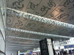 International Departures Interior at Netaji Subhas Chandra Bose International Airport Kolkata