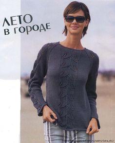 Тёмно-серый пуловер. Обсуждение на LiveInternet - Российский Сервис Онлайн-Дневников