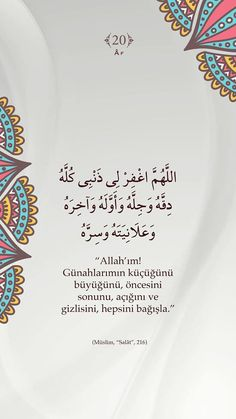 Islamic Prayer, Islamic Quotes, Good Quotes For Instagram, Mothers Day Signs, Learn Turkish Language, Coran Islam, Quran Verses, Quotes About God, Quotations
