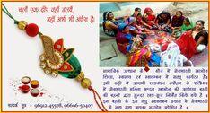 Rakhi making by volunteers of sewa bharti malwa. Rakhi Making, Tribal Community, Needy People, Online Donations, Donate To Charity, Indore, Non Profit, Volunteers, Fundraising