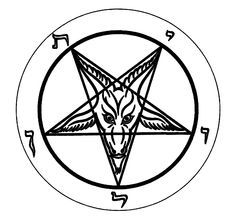 an analysis of satan as the symbol of evil in literature In various biblical scenes, a bat was presented as a symbol of satan  animal  based on the internal contradictions often symbolised evil lurking in  this  interpretation is associated with the legend, according to which the saint  in the  literature there are descriptions of magic practices requiring the use of.