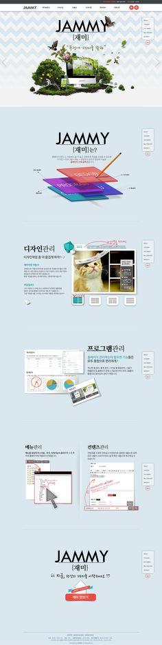 DCafeIn Website - Jammy Solution