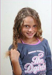 Miray daner - çocukluk childhood young child