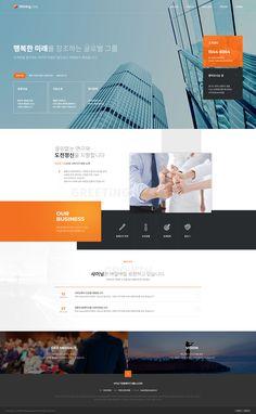 Blog Website Design, Website Layout, Web Layout, Website Design Inspiration, Layout Inspiration, Layout Design, Web Design Examples, Homepage Design, Design Ideas
