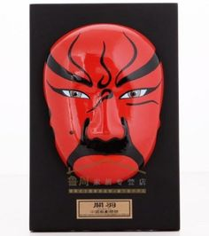 Drama Mask /Sino-board Guan Yu/arts and Crafts/clay / Painted Sculptures $10,019.63