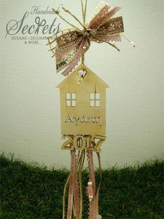 Picture of Γούρι 2017 σπιτάκι Lucky Charm, Handmade Design, Charms, Christmas Ornaments, Holiday Decor, Home Decor, Decoration Home, Room Decor, Christmas Jewelry