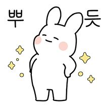 Emoticon, Emoji, Cute Memes, Rabbit, Bunny, Snoopy, Stickers, Illustration, Fictional Characters