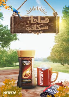 https://www.behance.net/gallery/42463457/Nescafe