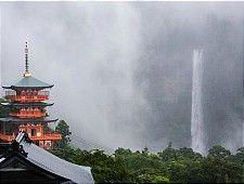 Kumano Travel Guide