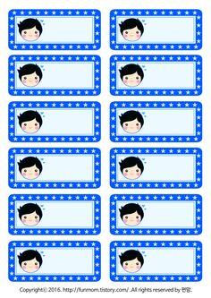 남아용 이름표양식 프린트하세요 Name Tags, Nara, Kid Spaces, Gift Tags, Back To School, Iphone Wallpaper, My Photos, Stickers, Frame