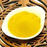 turmeric, spice, health, recipes, receipts, curcumin, piperine