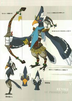Zelda: Breath of the Wild concept art Revali Character Design References, Game Character, Character Concept, Concept Art, Legend Of Zelda Breath, The Legend Of Zelda, Image Zelda, Link Zelda, Twilight Princess