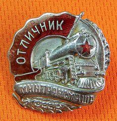 Soviet Russian Russia USSR WW2 1940's Excellent Mintransmash Badge Order Medal…