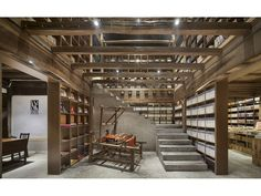 The eleventh Librairie Avant-Garde is located in the village of Daijiashan, near Tonglu in eastern China. Designed by AZL Architects, the bookstore opened by the famous Chinese brand Librairie Avant-Garde is now part of life in the little village, a place for locals and visitors to mingle. #Architecture #Deisgn #Projects PH: © Yao Li