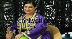 دنيا بوطازوت تدخل القفص الذهبي من جديد | chhiwati.com