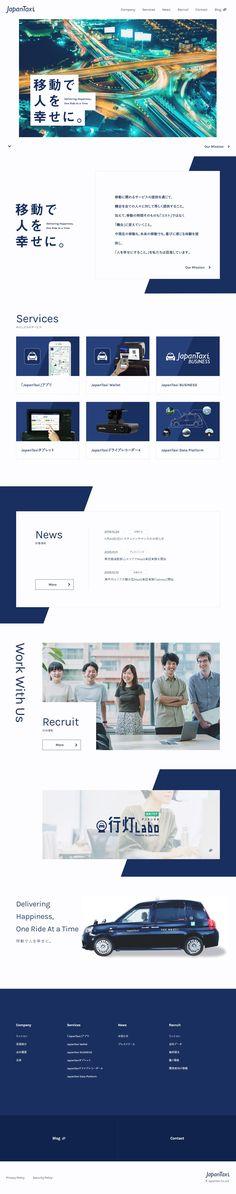 Web Layout, Layout Design, Web Japan, Kids Web, Web Colors, Modern Web Design, Website Design Inspiration, Editorial Layout, Corporate Design