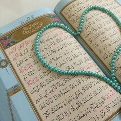 DesertRose,;,١ : ٧- الإسراء,;, Quran Pak, Islam Quran, Islamic World, Islamic Art, Al Quran Al Karim, 2048x1152 Wallpapers, Allah Calligraphy, Persian Calligraphy, Quran Sharif