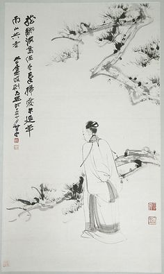 Scholar and Pine  Zhang Daqian  (Chinese, 1899–1983)    Date:      dated 1947  Culture:      China  Medium:      Hanging scroll; ink on paper  Dimensions:      44 5/8 x 25 15/16 in. (113.3 x 65.9 cm)  Classification:      Painting  Credit Line:      Bequest of John M. Crawford Jr., 1988  Accession Number:      1989.363.167    This artwork is not on display