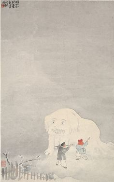 Yu Ming (1884–1935). Making a Snow-lion, dated 1921. The Metropolitan Museum of Art, New York. Gift of Robert Hatfield Ellsworth, in memory of La Ferne Hatfield Ellsworth, 1986 (1986.267.147) #snow