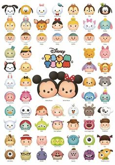 TSUM TSUM!!!!!!!! Why are they SO CUTE!!!!!!!!!!!!!!!
