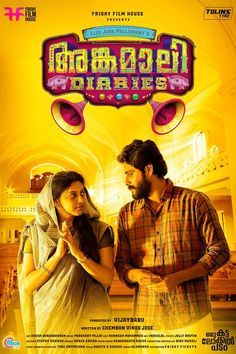 Watch Angamaly Diaries 2017 Full Movie Free