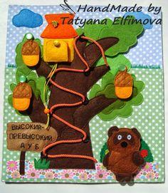Винни Пух ручной работы из фетра Татьны Елфимовой