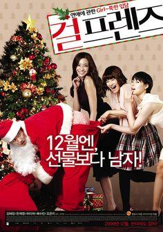 Girlfriends (2009)