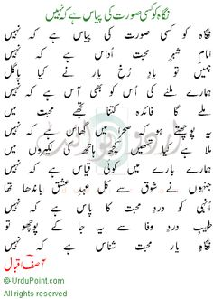 Ziyad Name Meaning In Urdu The name Meaning of Ziyad is He
