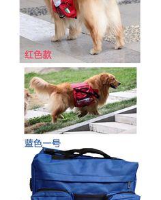 宠物狗狗背包中大型犬包防水轻便旅行包金毛松狮萨摩德牧宠物包-tmall.com天猫