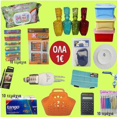 White Out, Office Supplies, Cleaning, Home Cleaning