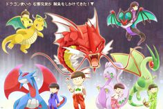 Pokemon, Otaku, Fandoms, Draw, Anime, Seasons, To Draw, Drawings, Anime Shows