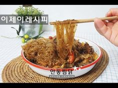 안동찜닭 만들기 Andong-style Braised Spicy Chicken with Vegetables , Andong jji...