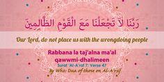 DesertRose/// Rabbana Dua'a - {QUR'AN 7:47} |