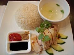 Hainanese Chicken Rice (Singapore Chicken Rice) A popular dish in Singapore, Thailand and Malaysia. #recipe
