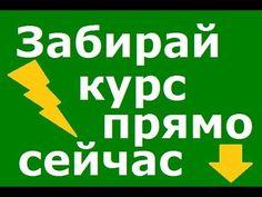 Автоматическая программа для заработка с ежедневным доходом от 5 000 руб...